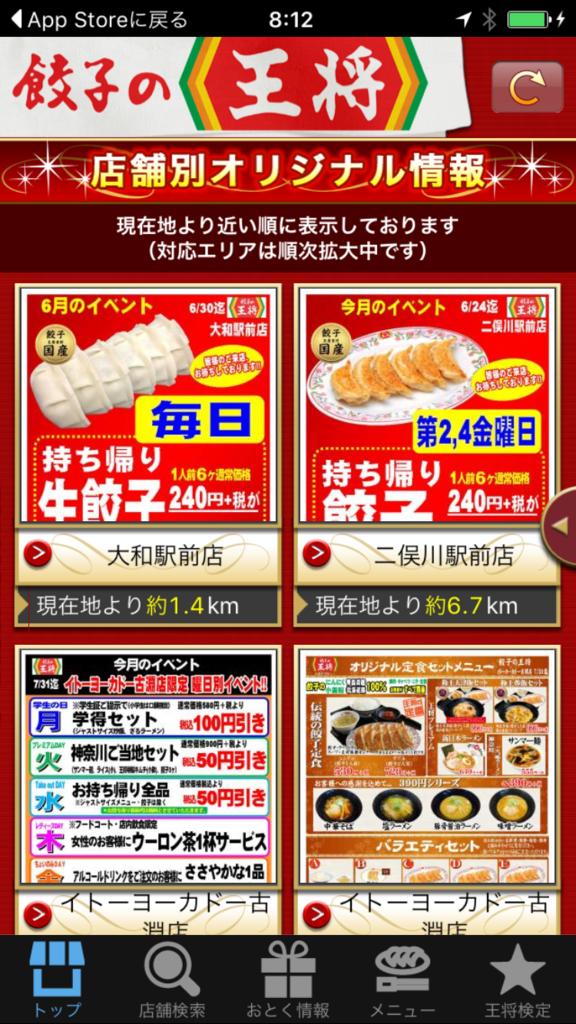 f:id:hikarujinzai:20160621085448p:plain