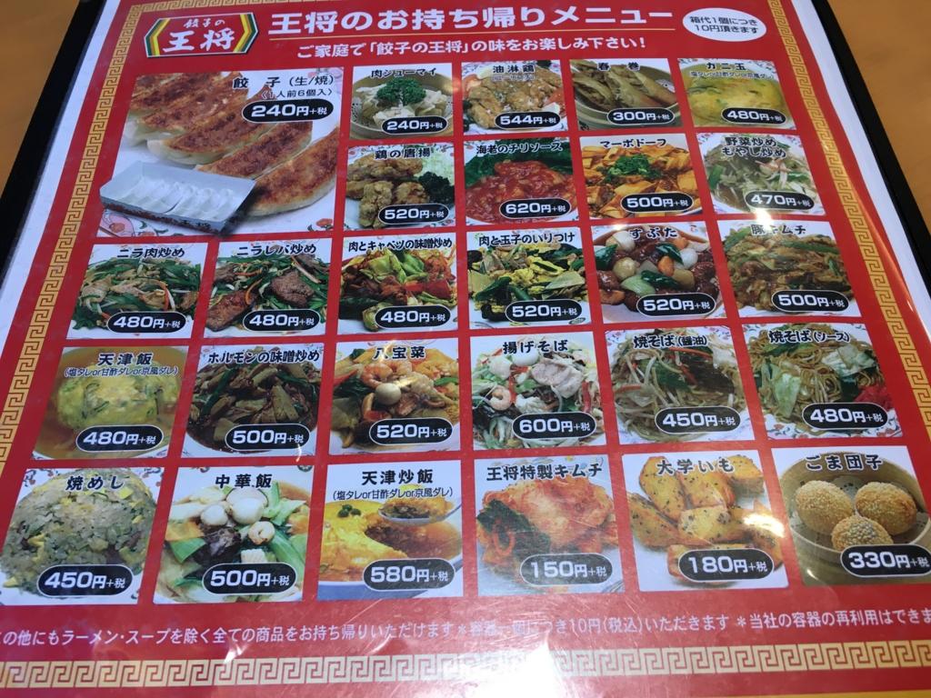 f:id:hikarujinzai:20160621132522j:plain