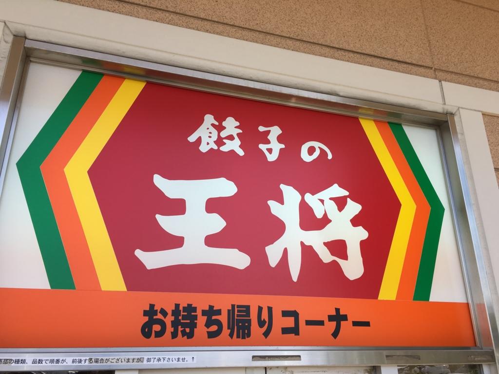 f:id:hikarujinzai:20160621132548j:plain