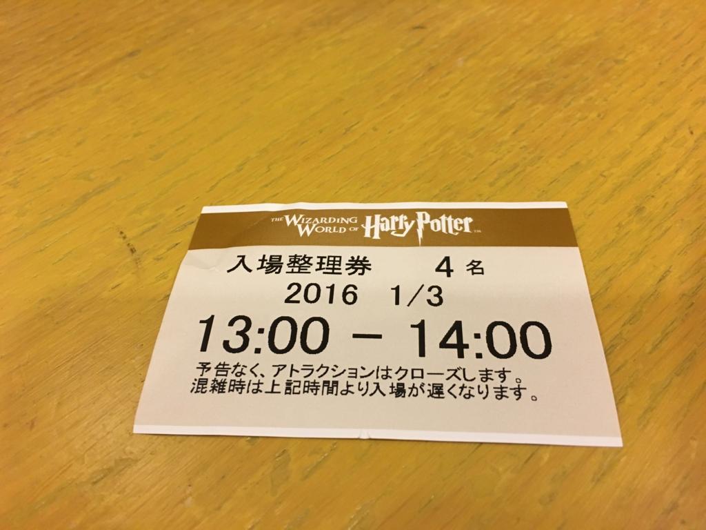 f:id:hikarujinzai:20160621203613j:plain