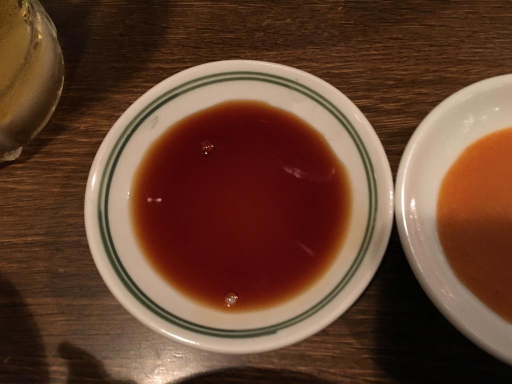 f:id:hikarujinzai:20160625082704j:plain