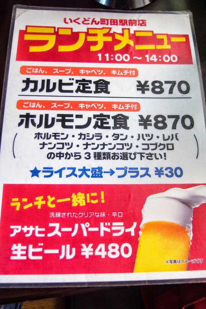f:id:hikarujinzai:20160625092134j:plain