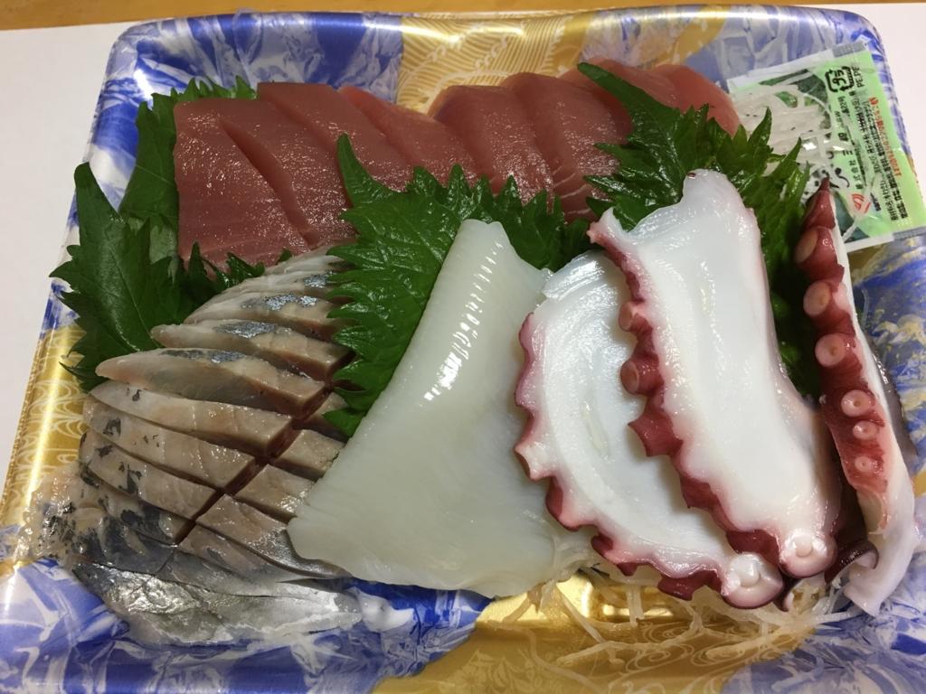 f:id:hikarujinzai:20160626055724j:plain