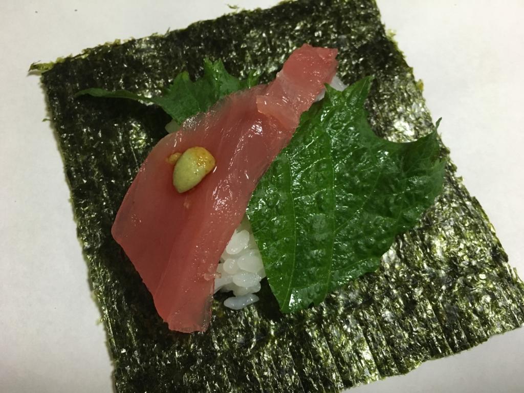 f:id:hikarujinzai:20160626060320j:plain