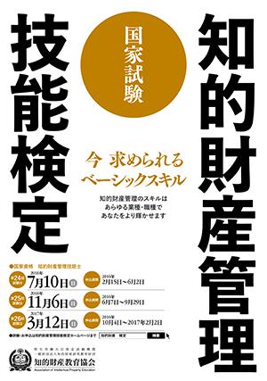 f:id:hikarujinzai:20160627213058j:plain
