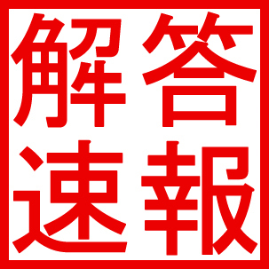 f:id:hikarujinzai:20160629084730j:plain