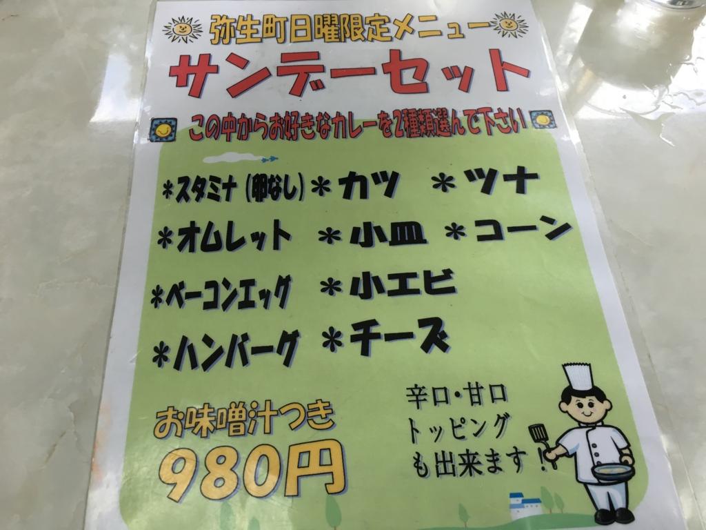 f:id:hikarujinzai:20160706203732j:plain
