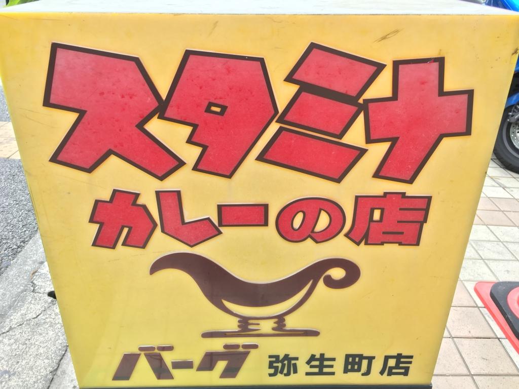 f:id:hikarujinzai:20160707095428j:plain