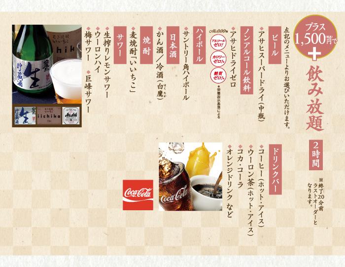 f:id:hikarujinzai:20160707100311j:plain
