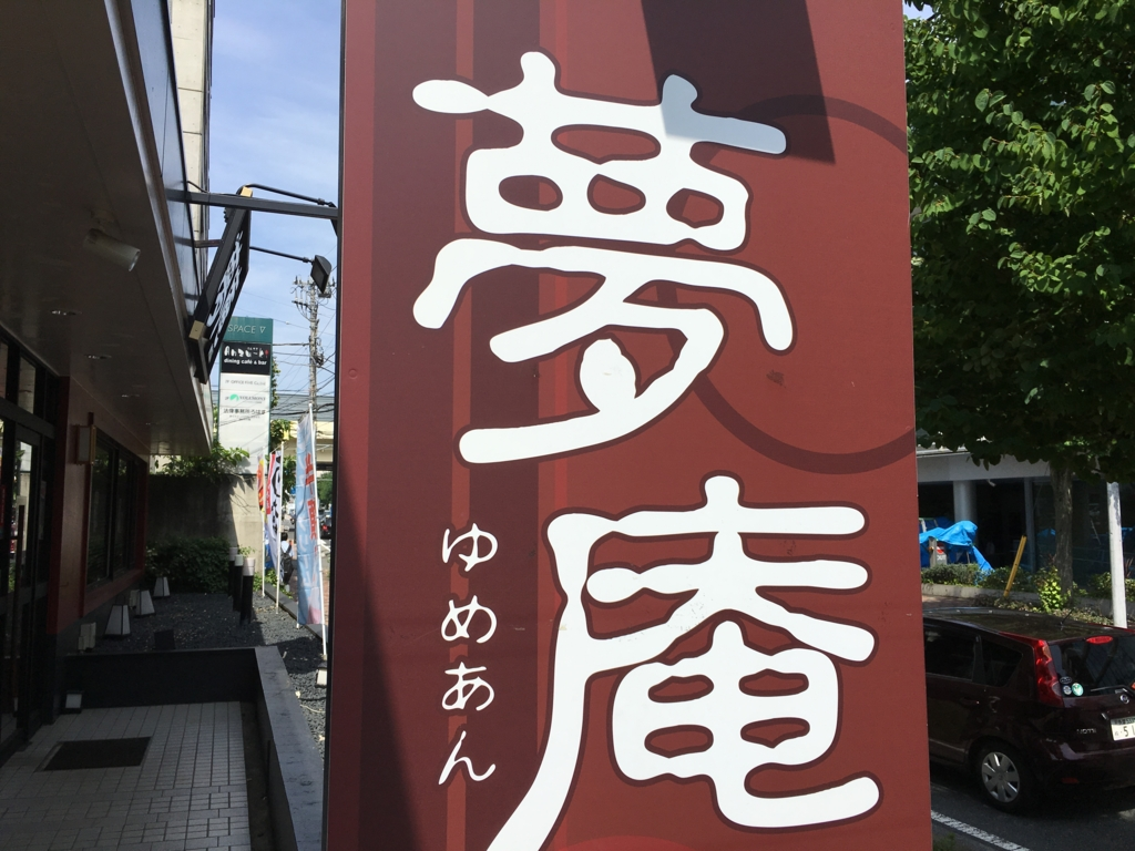 f:id:hikarujinzai:20160707102159j:plain