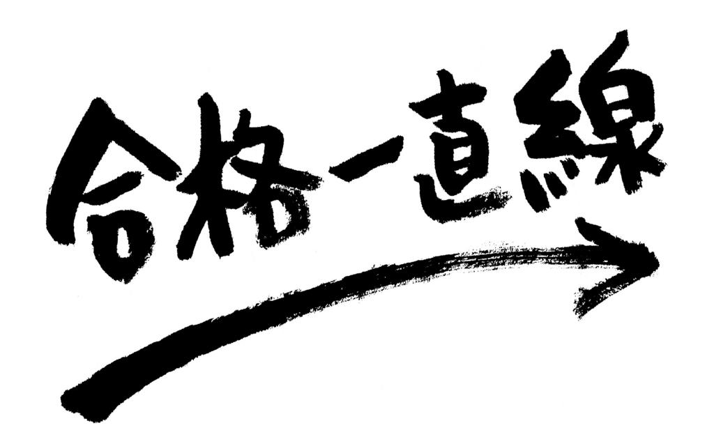 f:id:hikarujinzai:20160709104743j:plain