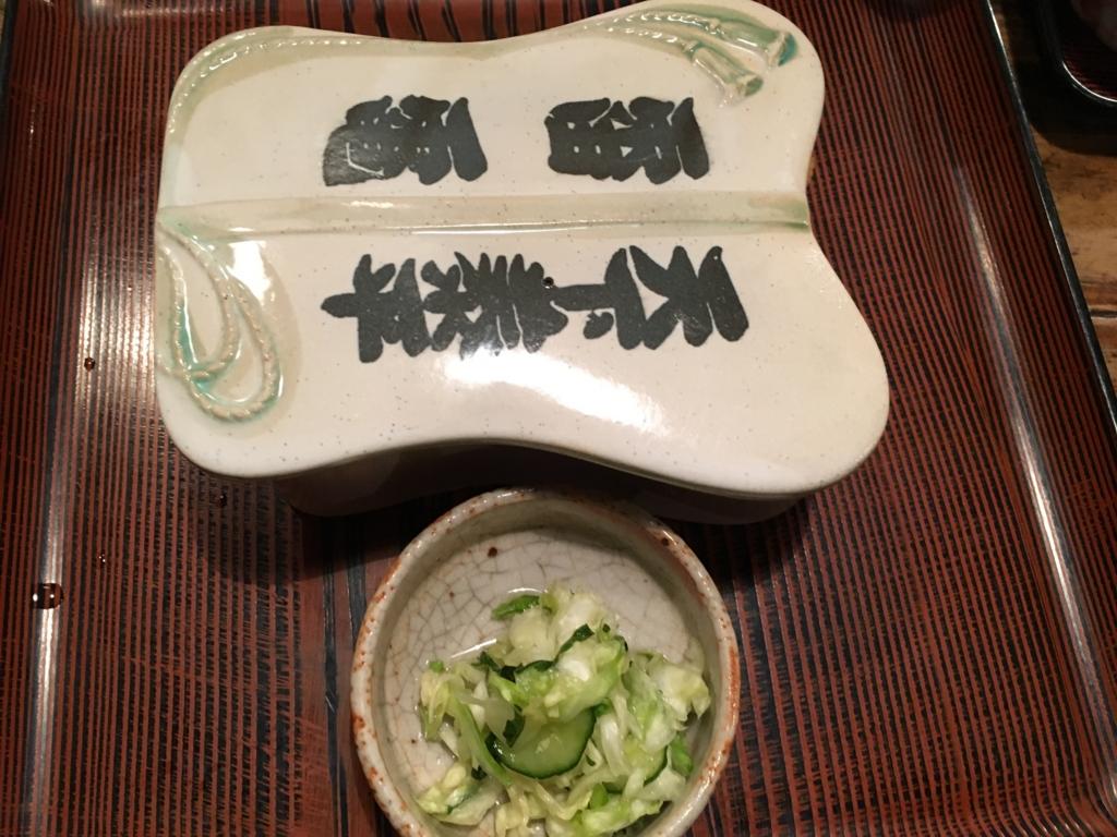 f:id:hikarujinzai:20160711092448j:plain