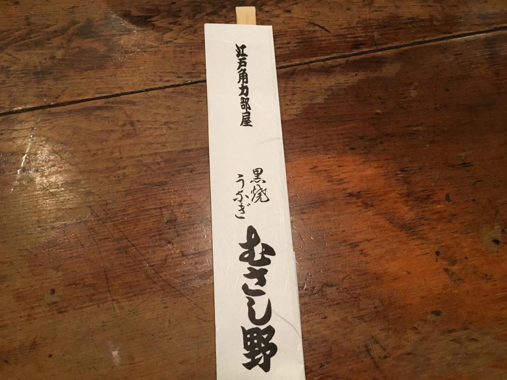 f:id:hikarujinzai:20160711092701j:plain
