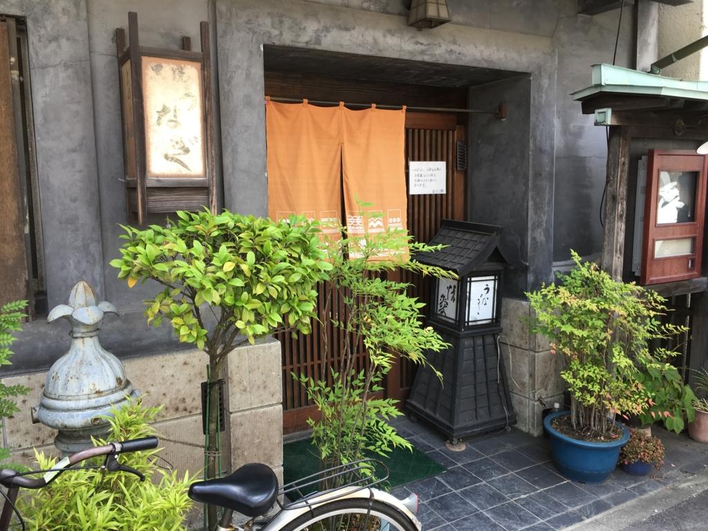 f:id:hikarujinzai:20160711095628j:plain