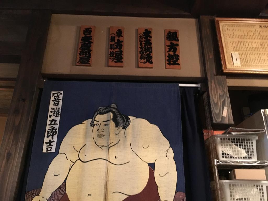 f:id:hikarujinzai:20160711095757j:plain