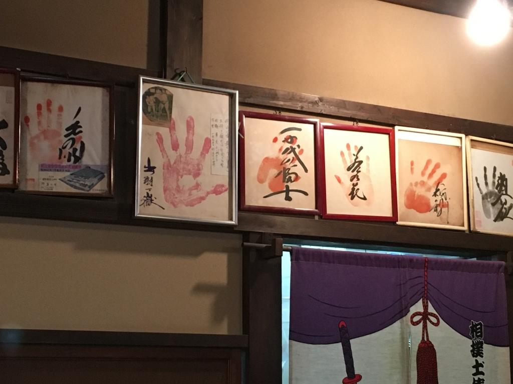 f:id:hikarujinzai:20160711095836j:plain