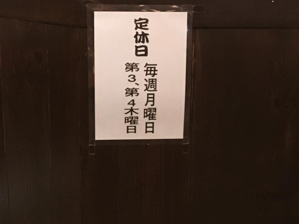 f:id:hikarujinzai:20160711095906j:plain