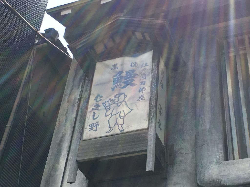 f:id:hikarujinzai:20160711095936j:plain