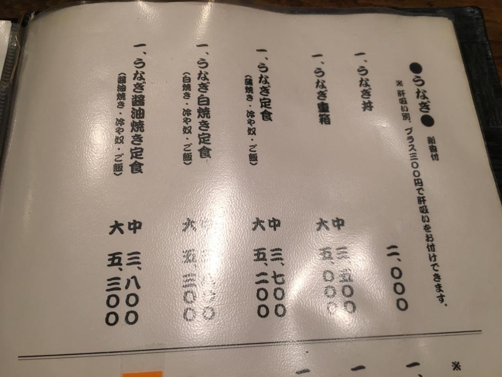 f:id:hikarujinzai:20160711100037j:plain