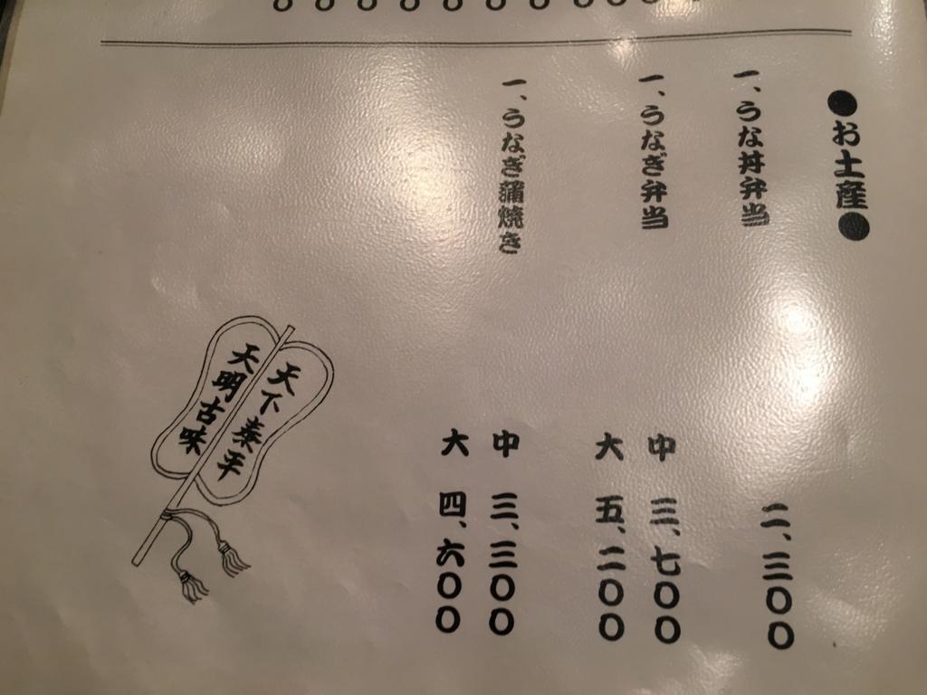 f:id:hikarujinzai:20160711100210j:plain
