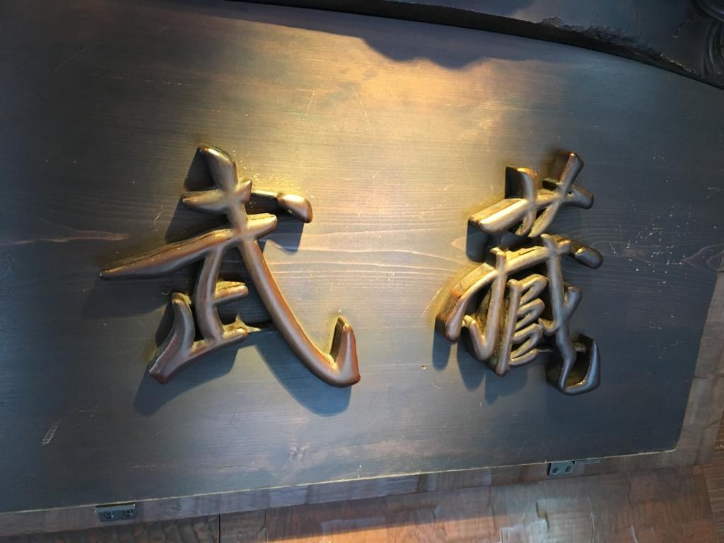 f:id:hikarujinzai:20160715104544j:plain