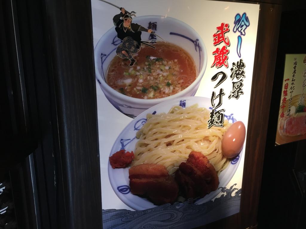 f:id:hikarujinzai:20160715144038j:plain