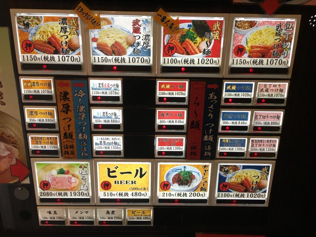 f:id:hikarujinzai:20160715144118j:plain