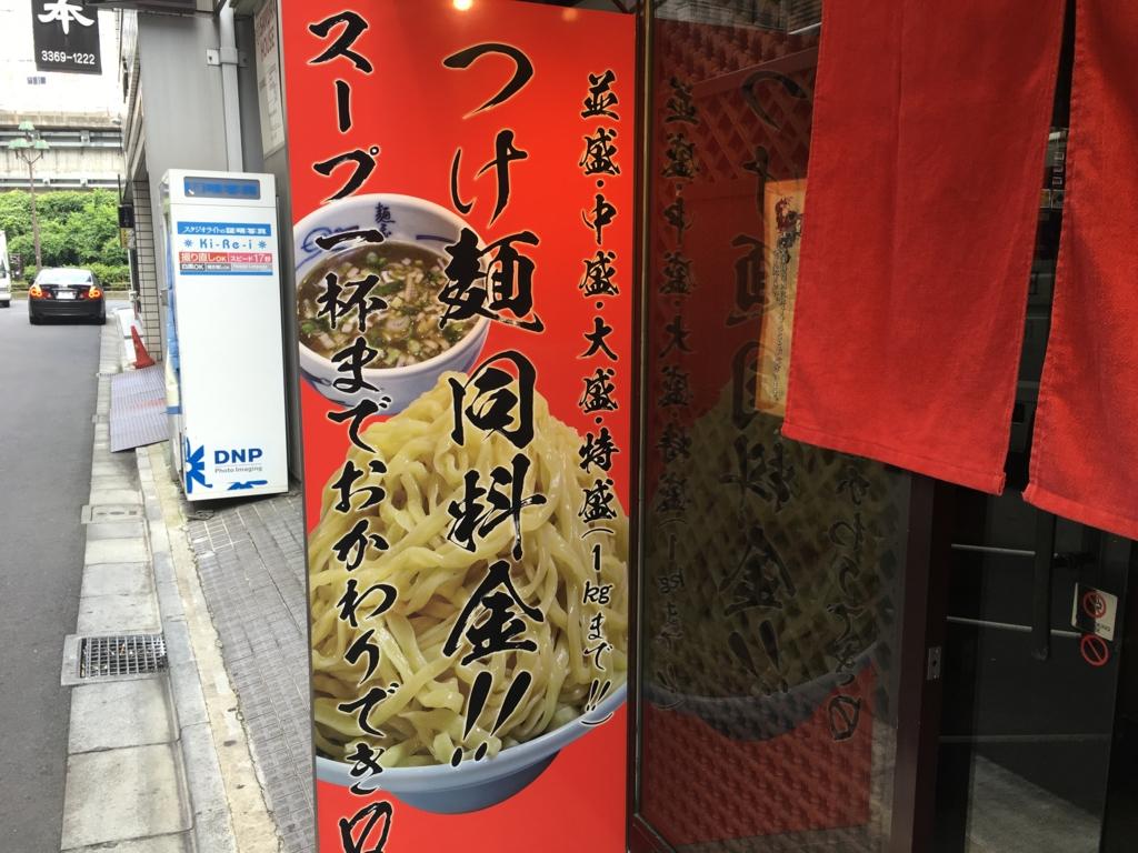 f:id:hikarujinzai:20160715144733j:plain