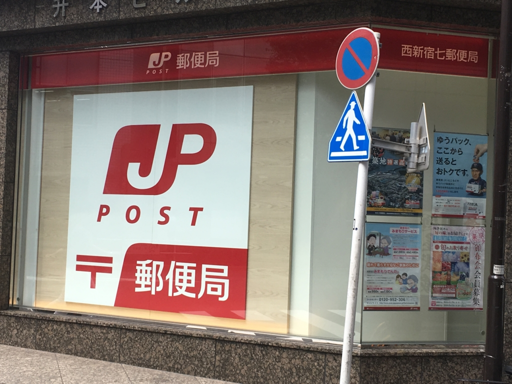 f:id:hikarujinzai:20160715150329j:plain