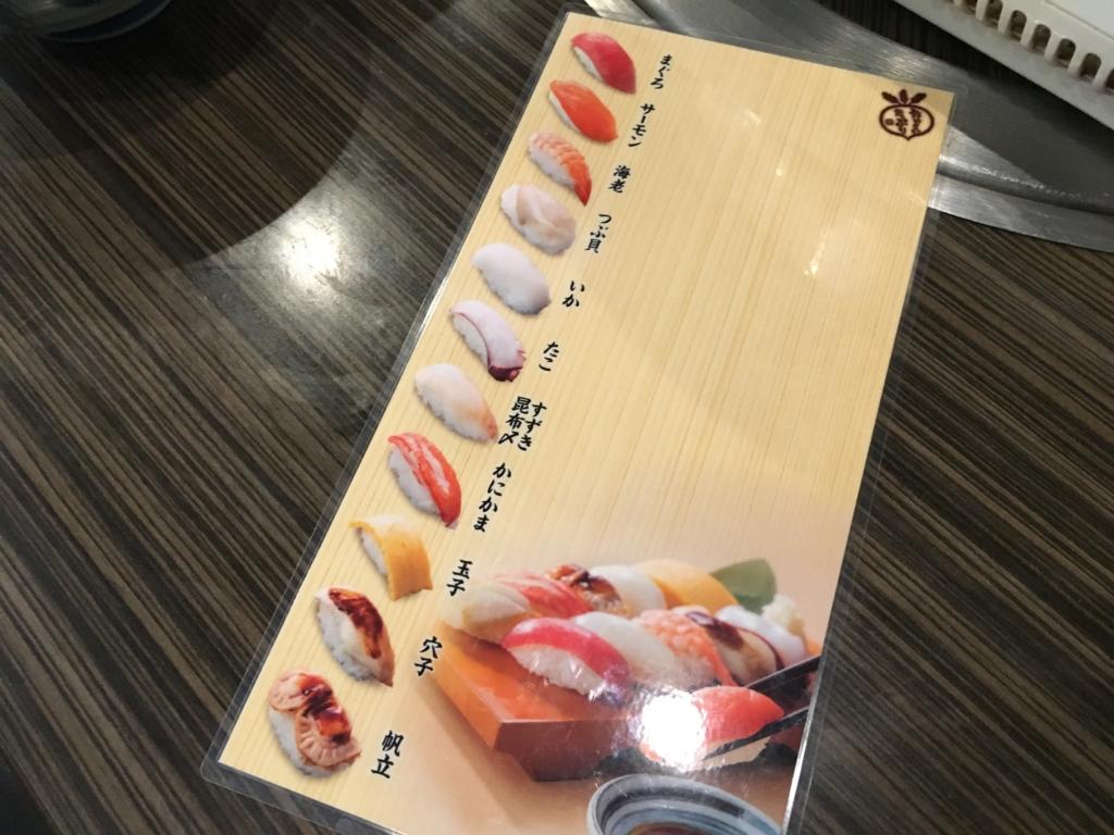 f:id:hikarujinzai:20160719060223j:plain