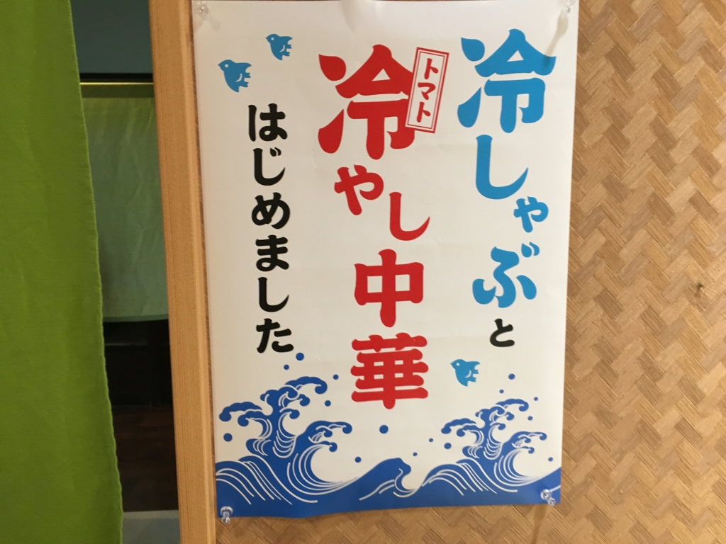 f:id:hikarujinzai:20160719060353j:plain