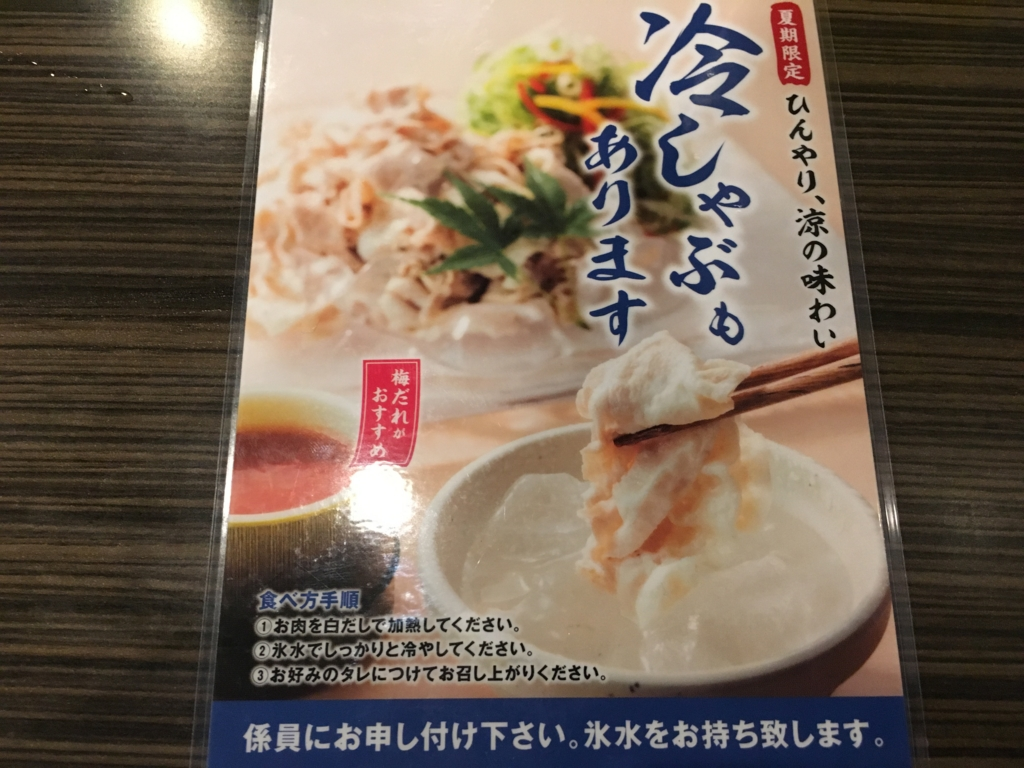 f:id:hikarujinzai:20160719061935j:plain