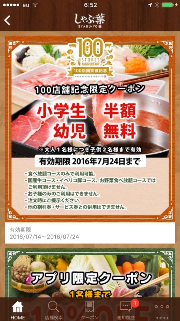 f:id:hikarujinzai:20160719152132p:plain