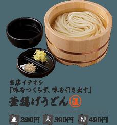 f:id:hikarujinzai:20160725063112p:plain