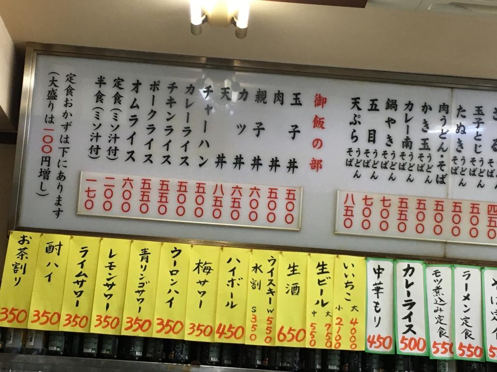 f:id:hikarujinzai:20160727132624j:plain