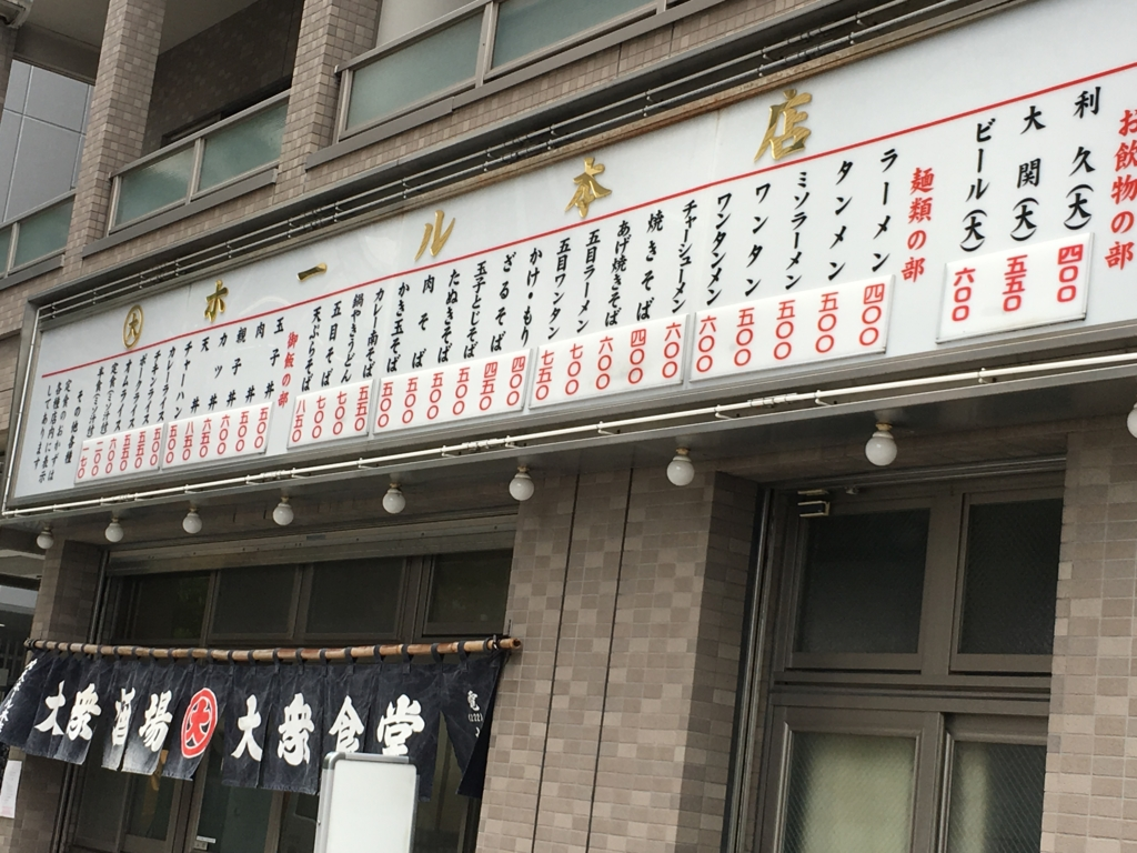 f:id:hikarujinzai:20160727132706j:plain