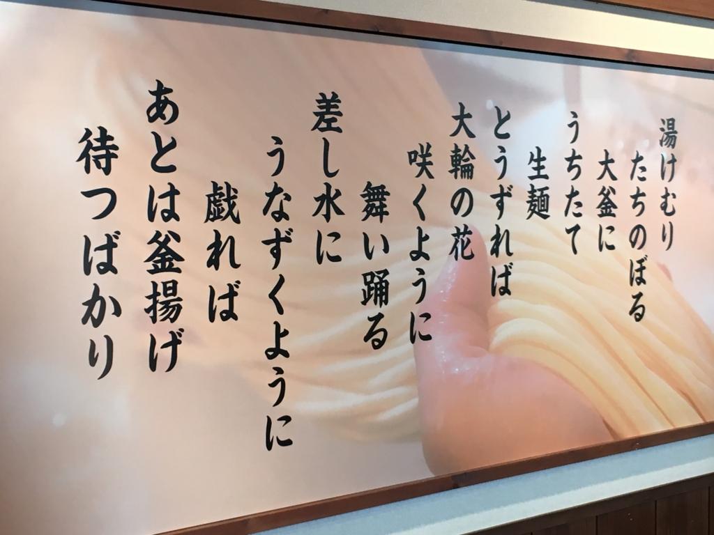 f:id:hikarujinzai:20160728053502j:plain