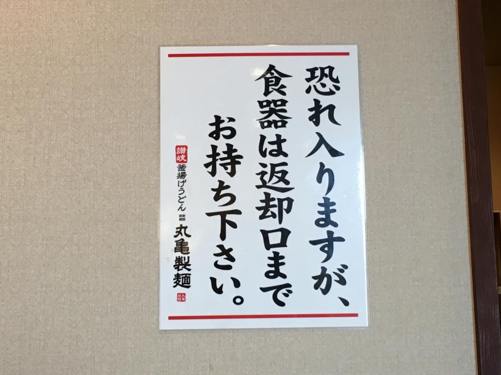 f:id:hikarujinzai:20160728053556j:plain