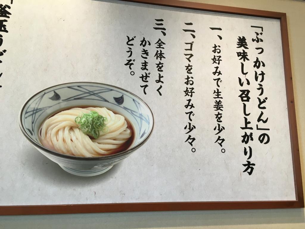 f:id:hikarujinzai:20160728053631j:plain