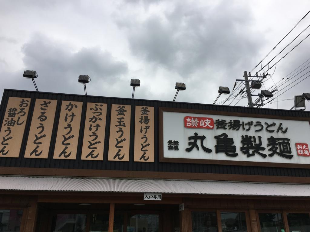 f:id:hikarujinzai:20160728054024j:plain