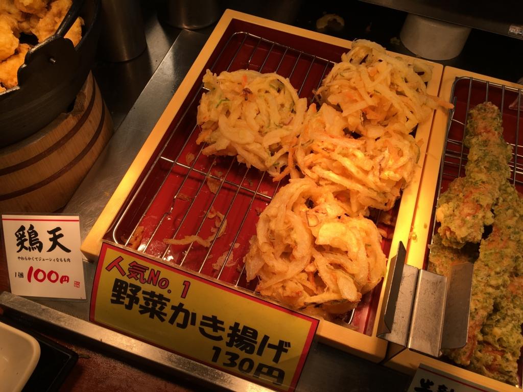 f:id:hikarujinzai:20160728054211j:plain