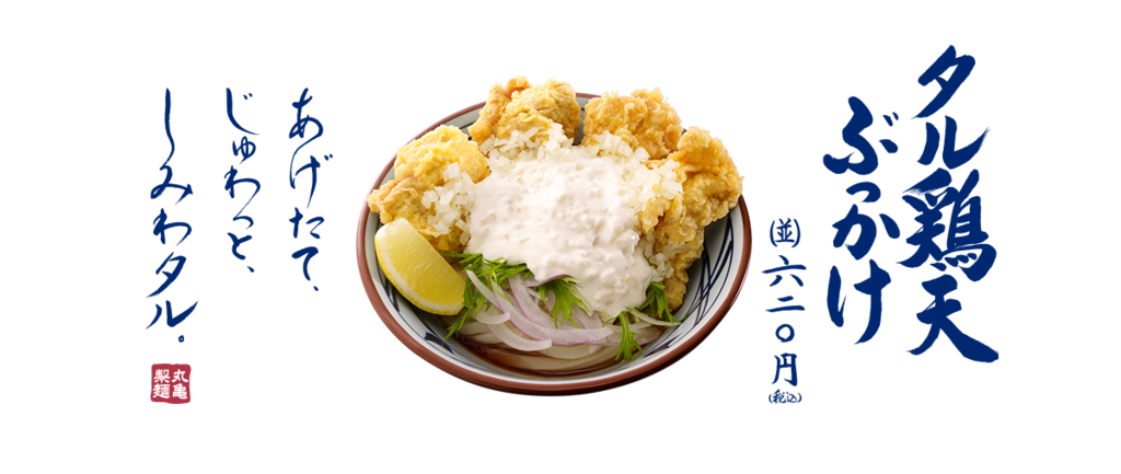 f:id:hikarujinzai:20160728055042p:plain