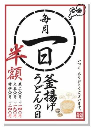 f:id:hikarujinzai:20160728082932p:plain