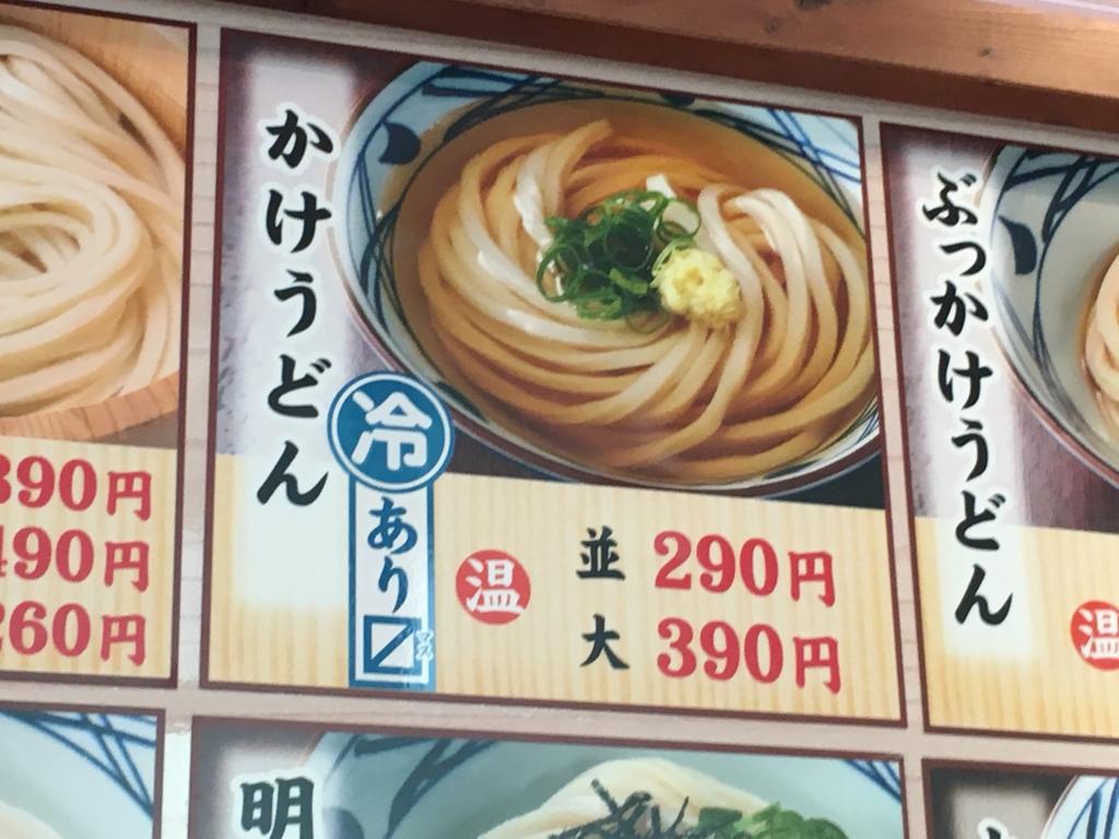 f:id:hikarujinzai:20160730165107j:plain