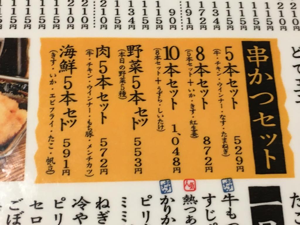 f:id:hikarujinzai:20160730171151j:plain