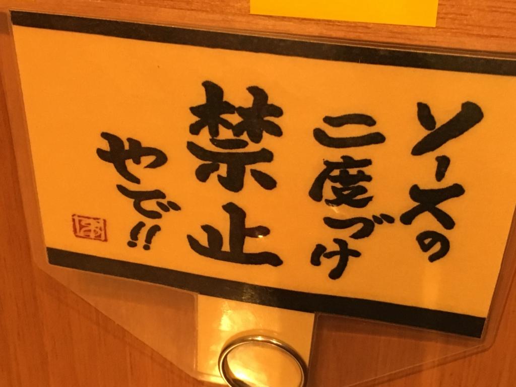 f:id:hikarujinzai:20160730171320j:plain