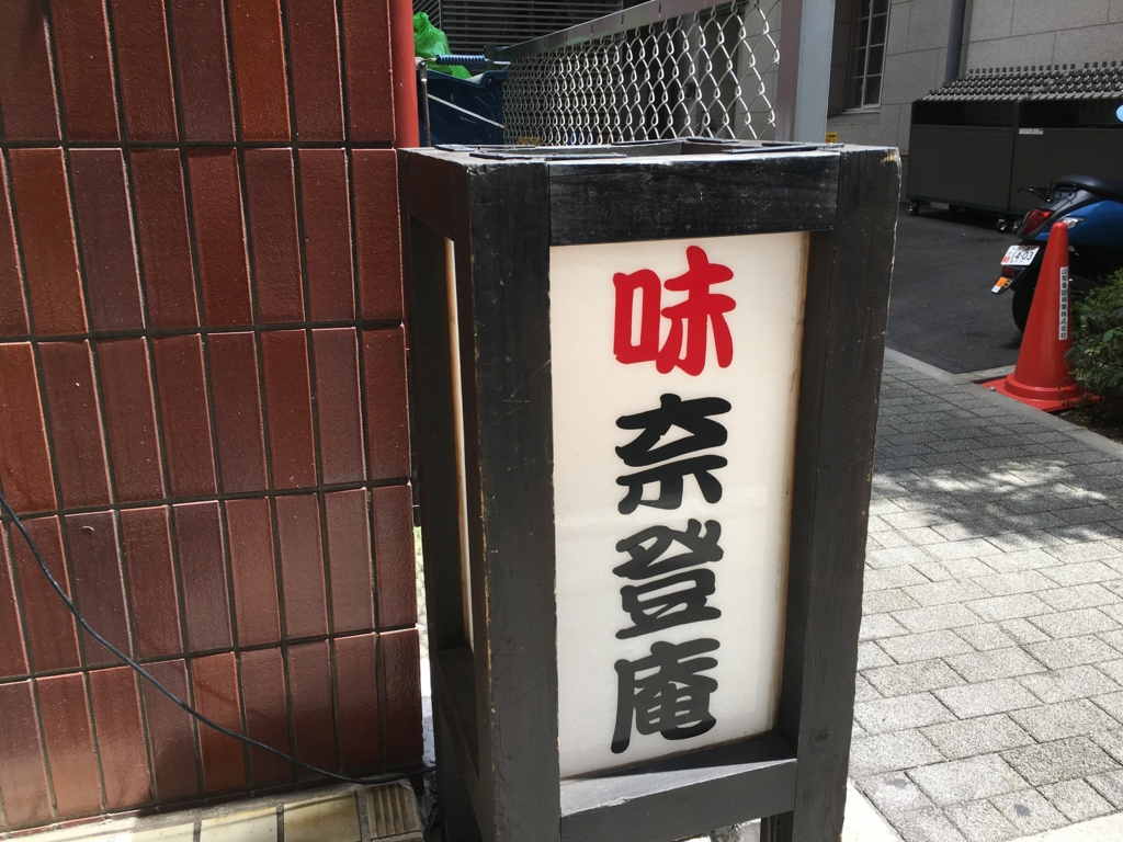 f:id:hikarujinzai:20160806110544j:plain