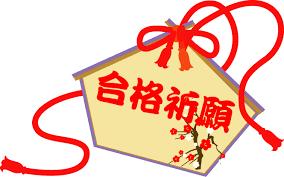 f:id:hikarujinzai:20160807212210p:plain
