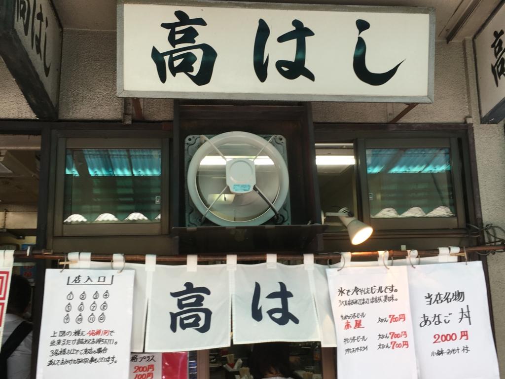 f:id:hikarujinzai:20160809211111j:plain