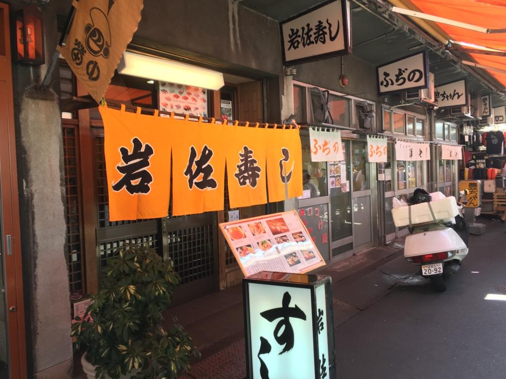 f:id:hikarujinzai:20160809211608j:plain